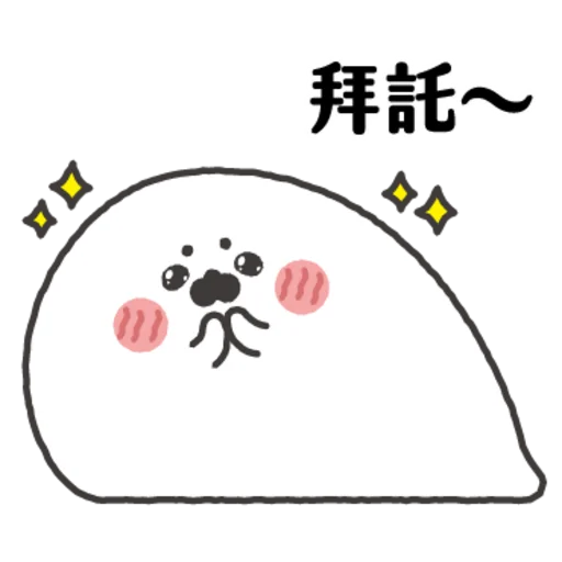 This is a sticker - Sticker 5