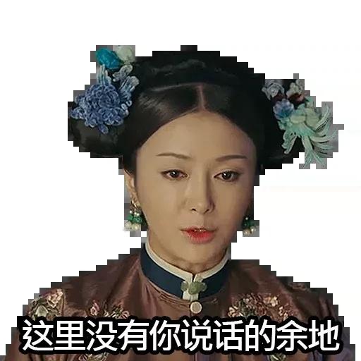 yanxi lyfe - Sticker 11