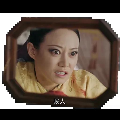 yanxi lyfe - Sticker 17