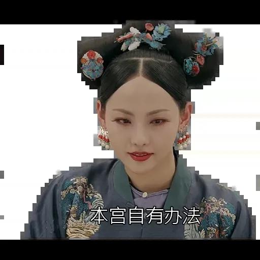 yanxi lyfe - Sticker 27