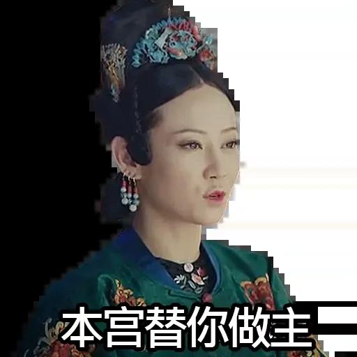 yanxi lyfe - Sticker 8