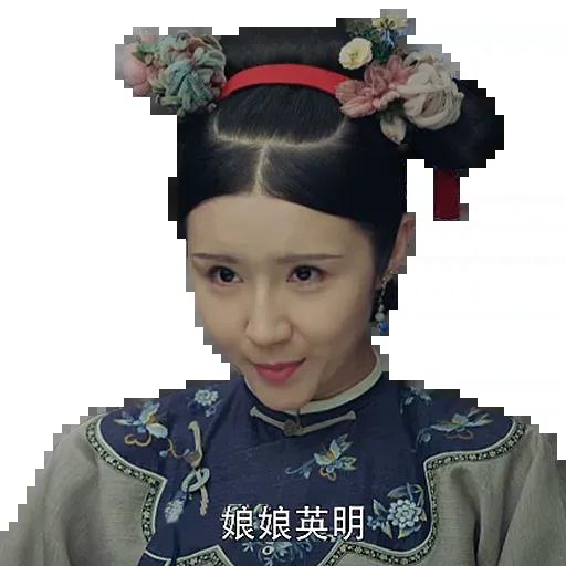 yanxi lyfe - Sticker 21