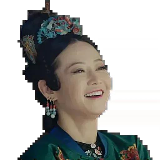 yanxi lyfe - Sticker 1