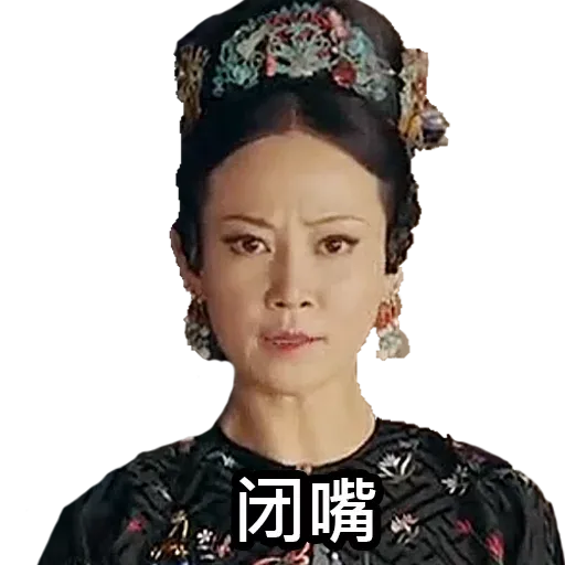 yanxi lyfe - Sticker 4