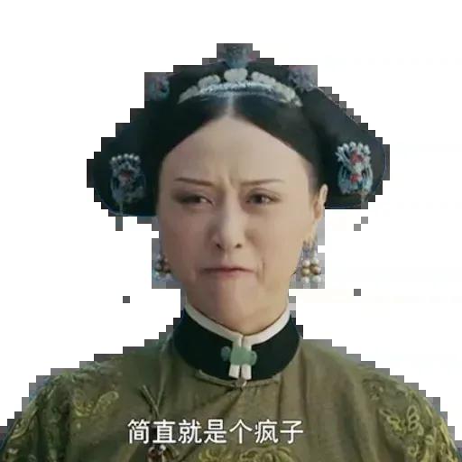 yanxi lyfe - Sticker 15