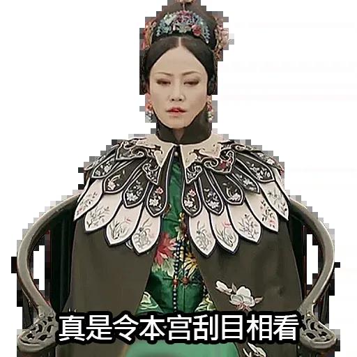 yanxi lyfe - Sticker 13