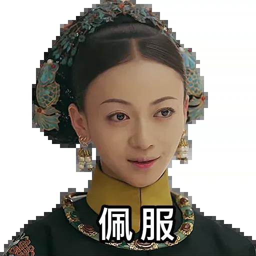 yanxi lyfe - Sticker 10