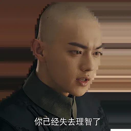 yanxi lyfe - Sticker 19