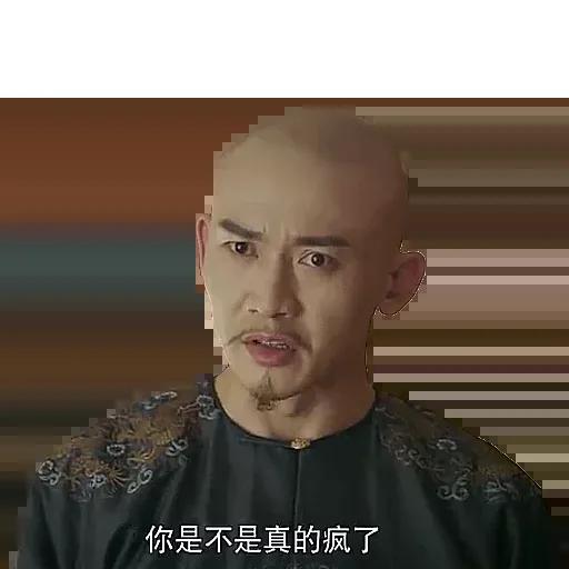 yanxi lyfe - Sticker 29