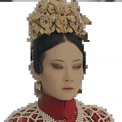 yanxi lyfe - Sticker 3