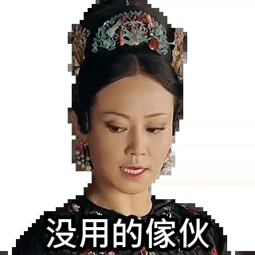 yanxi lyfe - Sticker 6
