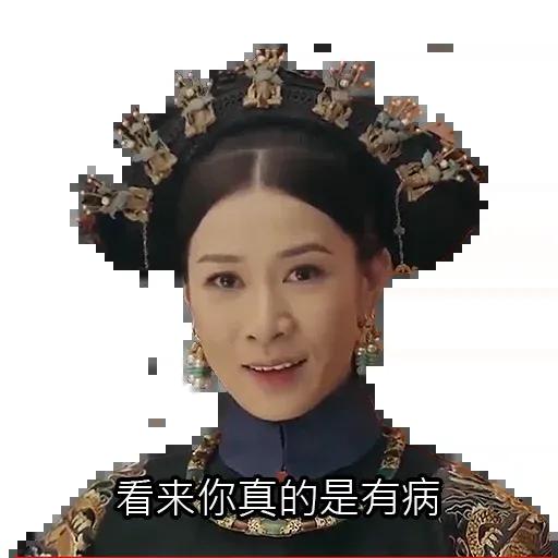 yanxi lyfe - Sticker 24