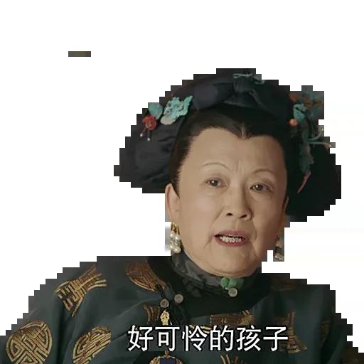 yanxi lyfe - Sticker 30