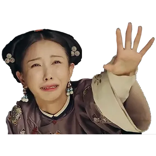 yanxi lyfe - Sticker 5