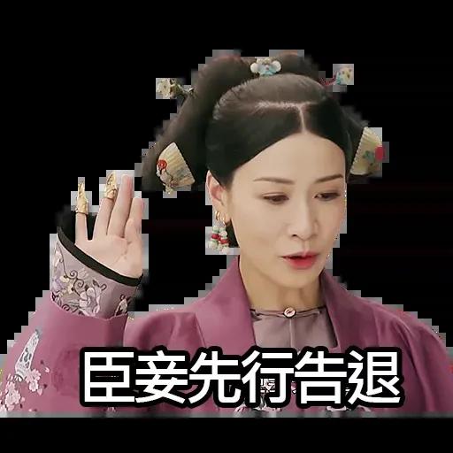 yanxi lyfe - Sticker 9