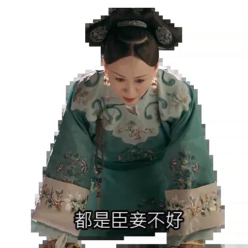 yanxi lyfe - Sticker 23