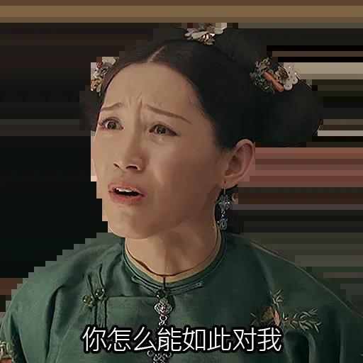 yanxi lyfe - Sticker 18