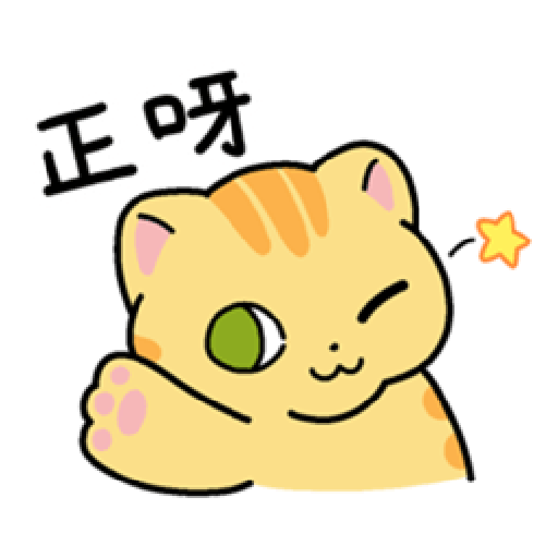 Cat Kim - Sticker 15