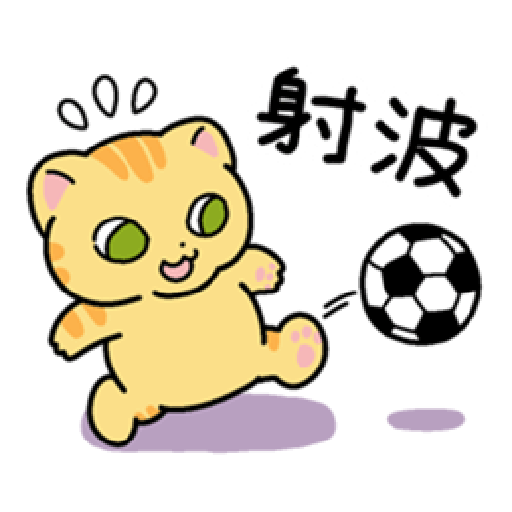 Cat Kim - Sticker 11