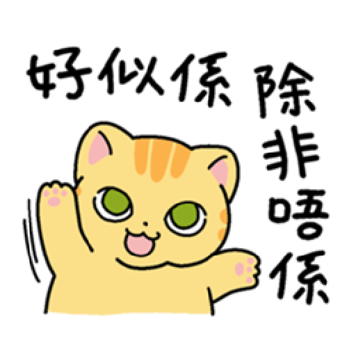 Cat Kim - Sticker 26