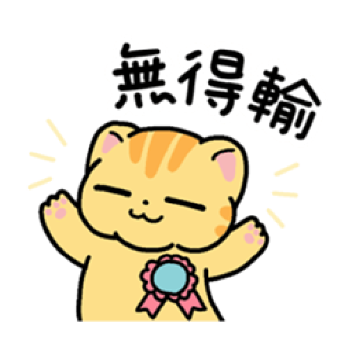 Cat Kim - Sticker 17