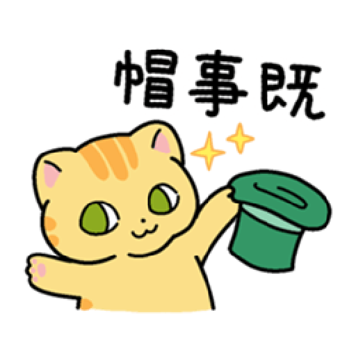 Cat Kim - Sticker 19