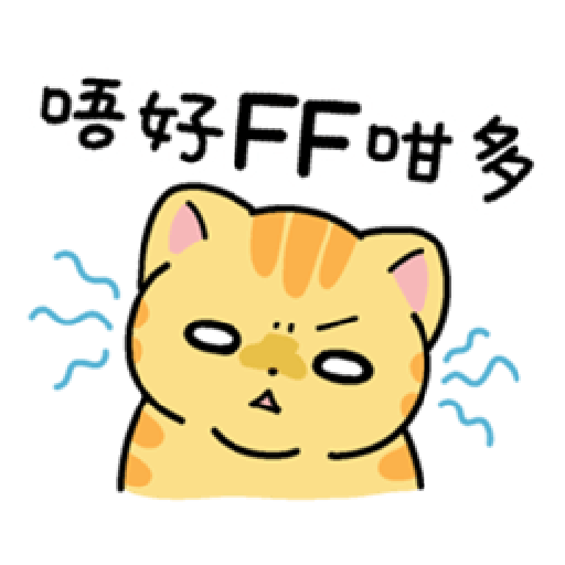 Cat Kim - Sticker 3