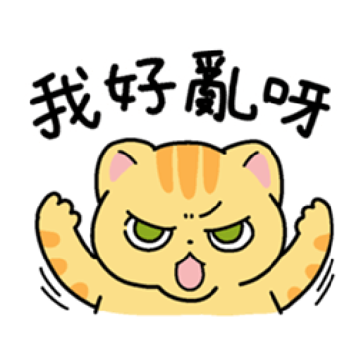 Cat Kim - Sticker 16