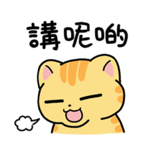 Cat Kim - Sticker 21