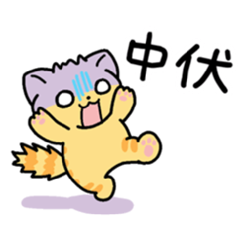 Cat Kim - Sticker 2