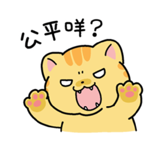 Cat Kim - Sticker 18