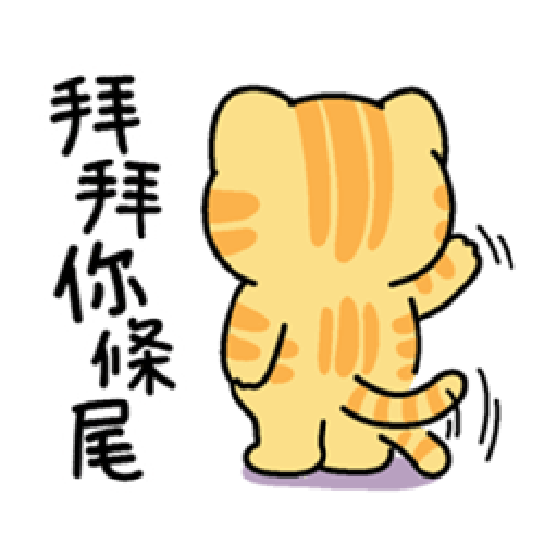Cat Kim - Sticker 23