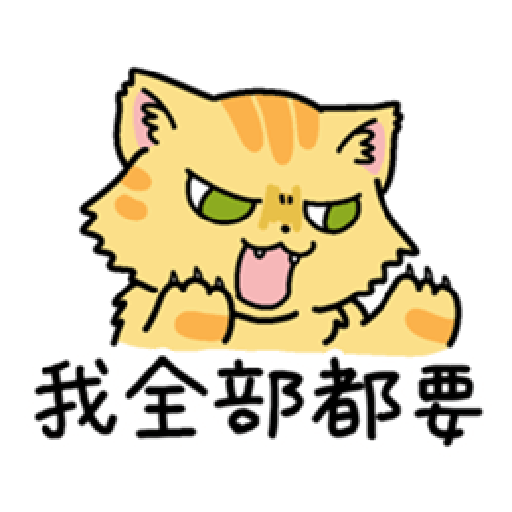 Cat Kim - Sticker 20