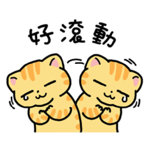 Cat Kim - Sticker 1