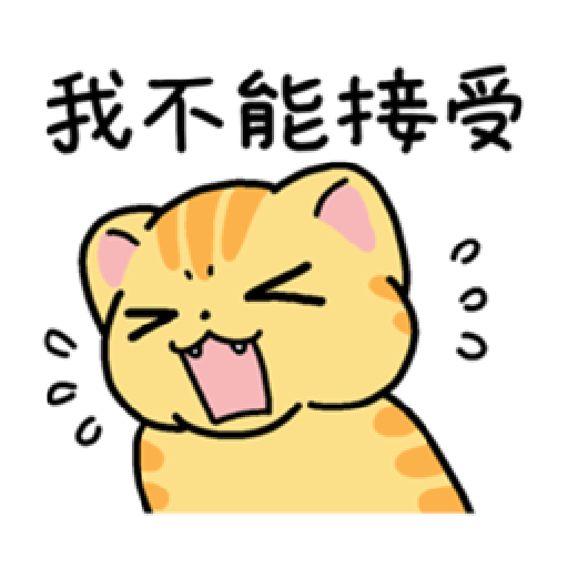 Cat Kim - Sticker 6