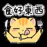 Cat Kim - Tray Sticker