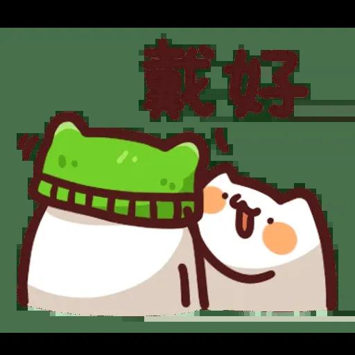野生喵喵怪2 - Sticker 13