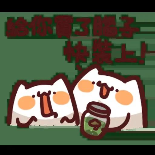 野生喵喵怪2 - Sticker 24