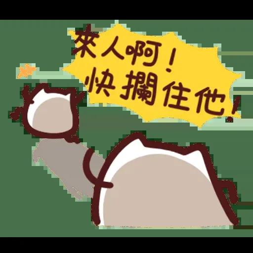 野生喵喵怪2 - Sticker 16