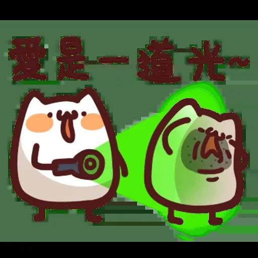 野生喵喵怪2 - Sticker 11