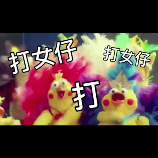 黃色小雞3 - Sticker 27