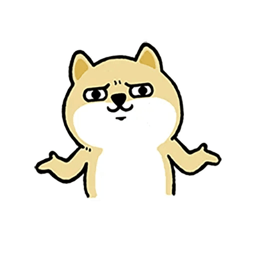 little shiba 1 - Sticker 19