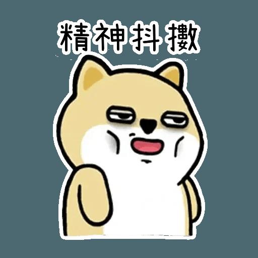 little shiba 1 - Sticker 25