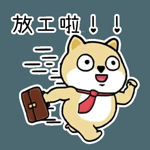 little shiba 1 - Sticker 5