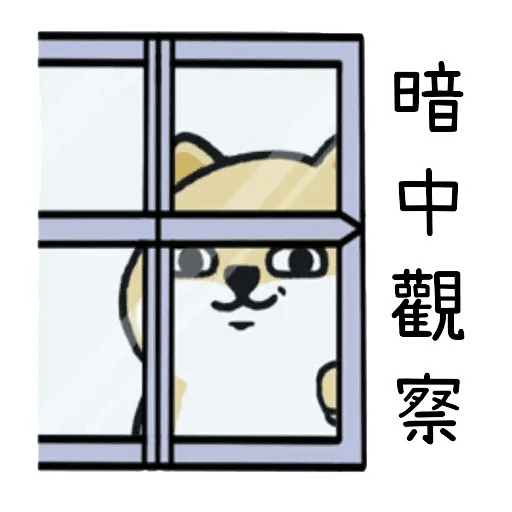 little shiba 1 - Sticker 7