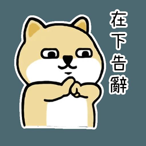 little shiba 1 - Sticker 12