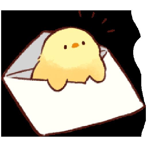 chick pio (N)(Third pack) - Sticker 4