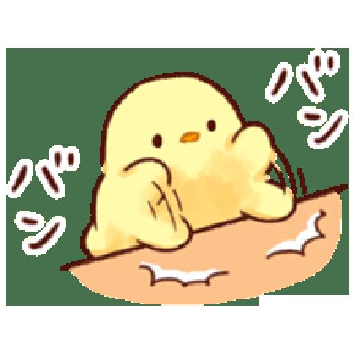 chick pio (N)(Third pack) - Sticker 9