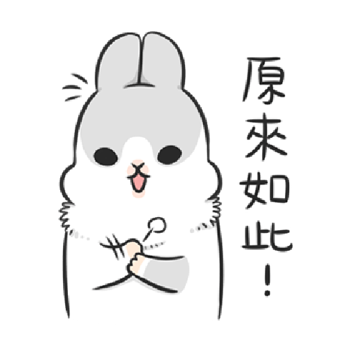 ㄇㄚˊ幾兔7 surprise, 無奈 - Sticker 4