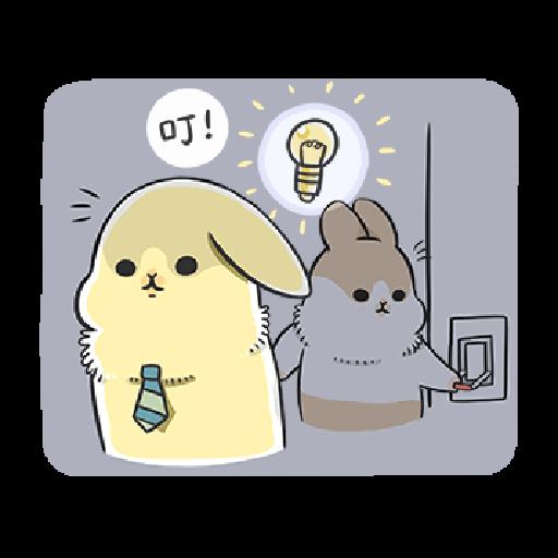 ㄇㄚˊ幾兔7 surprise, 無奈 - Sticker 2